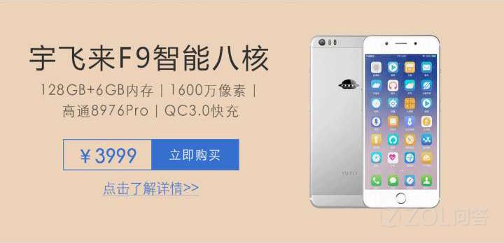 现在哪台手机性价比最高?
