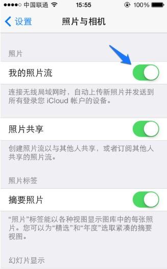 将ipad上的照片传到苹果手机上两个设备登录同一个icloud账户即可.