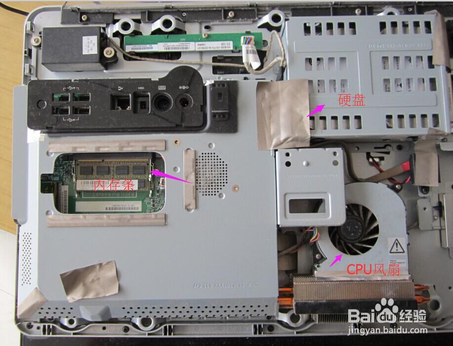 1.先来看看机子型号,但这里要说一下,如果你的电脑没有过保修的建议不要自行打开,因为打开以后就不再享受联想的保修服务了。  2.把一机体平放在工作台上,最好在屏幕下面放一个大的泡沫垫。先把支架后面的两个螺丝拧下来。  3.把内存处的螺丝钉拧下,这款一体机如果只是单独更换内存的话就直接拧这个位置的螺钉就可以了。  4.