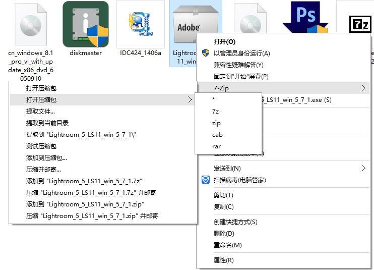 解决方法:文字图片显示:如何打开多图片文档不再卡住