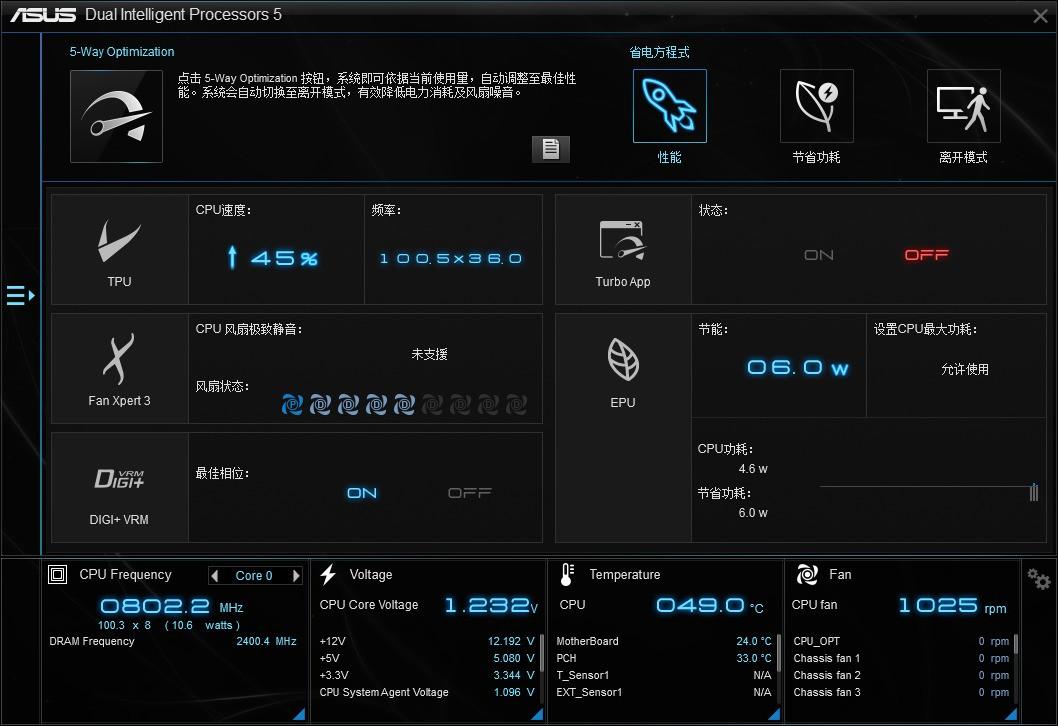 1,100系列主板安装ai suite3后,打开主界面,点击左侧边栏呼出功能图片