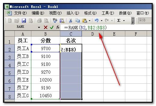 周易起名打分网_com.cn/x/5618088.html 5.周易取 名字打分(取名) 2014.3.
