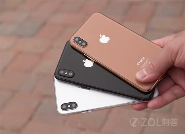 iPhone8真的值1000美元去买吗?