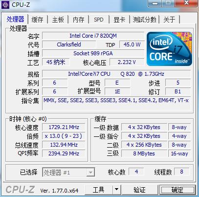我的是台式机!能用笔记本的CPU么?